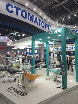 Компания Стоматорг, стенд D30 зал 11, Dental Salon 2018